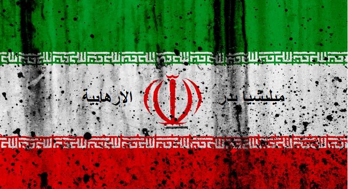نائب:إيران ترفض استثمار حقول الغاز في ديالى