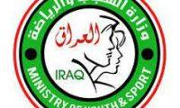 وزارة الشباب:عدم التعامل مع الاتحادات التي لم تكيف وضعها القانوني
