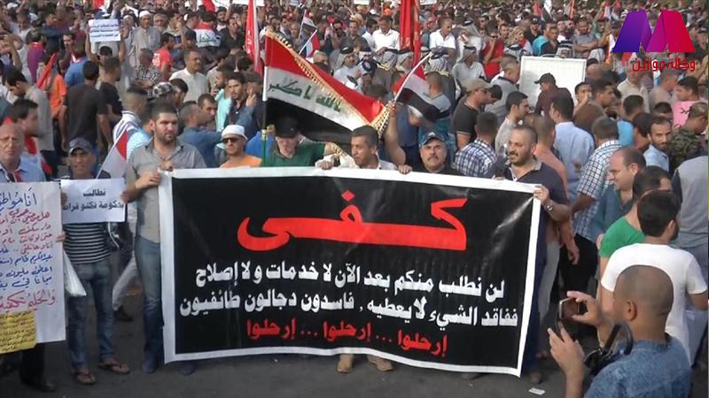 النفاق السياسي أضاع العراق !!