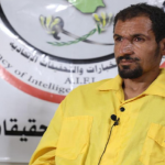 الجريمة التي هزّت أركان النظام السياسي القائم ..