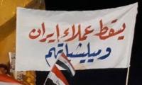 طبول الاحزاب تصدح في اضرحة النفاق السياسي!