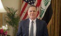 تولر:العلاقة بين واشنطن وبغداد لن تتأثر بتغير الإدارات في البيت الأبيض