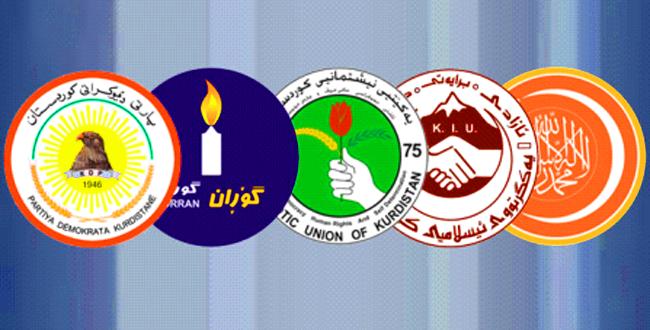 التعددية الحزبية في الإقليم ظاهرة ايجابية لتغيير الواقع السياسي