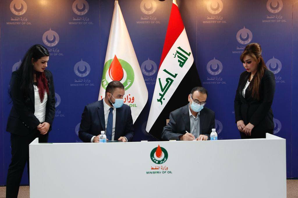"""وزارة النفط توقع إتفاق مع شركتي """"سيب السويدية وليماك التركية""""لتنفيذ مصفى القيارة الاستثماري"""