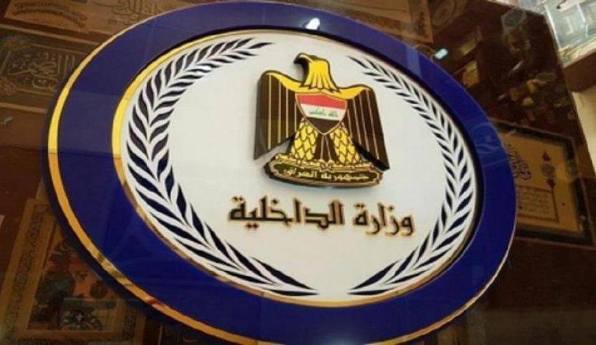 الداخلية: إلقاء القبض على أكثر من( 11 ) ألف شخص من تجار المخدرات