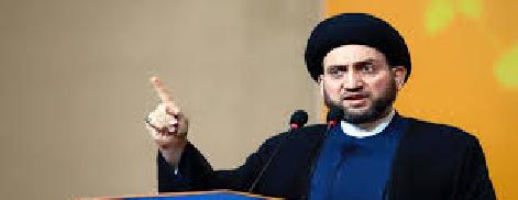 """الحكيم:نرفض الأفكار المتطرفة ضد إيران """"العزيزة"""""""