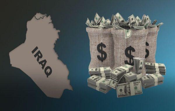 غداً..المُؤتمر الدوليِّ لاسترداد الأموال المنهوبة من العراق