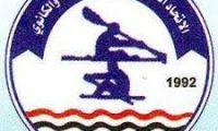 منتخب بغداد للتجديف بطلاً للعراق