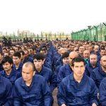 (43) دولة تطالب الصين باحترام حقوق المسلمين في إقليم شينجيانغ