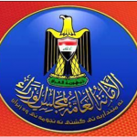 العراق يدعو الشركات الإيطالية لتطوير مدينة اور الأثرية