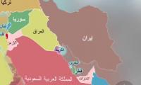 العراق وجيرانه